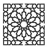 Modèle islamique arabe de vecteur Image stock