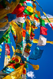 Modlitewne flaga Obraz Royalty Free
