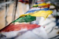 Modlitewne flaga Zdjęcia Royalty Free
