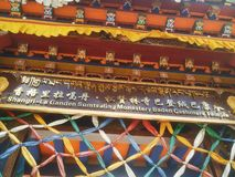 Modlitewne flaga zdjęcia stock