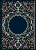 Modlitewny Książkowej pokrywy zmrok royalty ilustracja