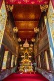 Modlitewny pokój Fotografia Stock