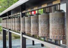 Modlitewny Toczy wewnątrz Ryozen Kannon, Kyoto - Fotografia Stock