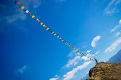 Modlitwy flaga Zdjęcie Stock