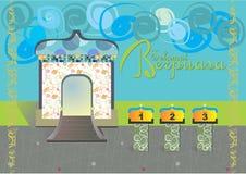 Modo de Raya para construir o espírito da sinergia foto de stock royalty free