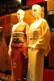 Modo del kimono Immagini Stock
