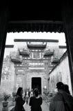 Modo della porta del villaggio di Hongcun Fotografia Stock