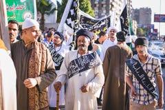 Modo Rifai Sufi Egitto di celebrazioni fotografie stock libere da diritti
