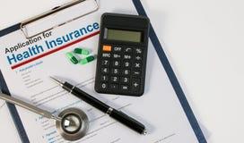 Modulo di domanda per assicurazione malattia Fotografia Stock Libera da Diritti