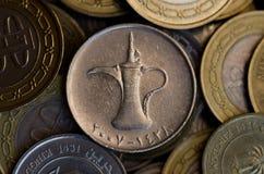 Moeda árabe Fotografia de Stock Royalty Free