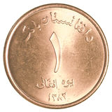 1 moeda afghani afegã Fotos de Stock Royalty Free
