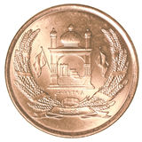 1 moeda afghani afegã Foto de Stock Royalty Free