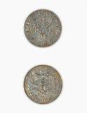 Moeda antiga chinesa mais de 100 anos há Imagem de Stock Royalty Free