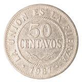 moeda boliviana de 50 centavos do boliviano Fotografia de Stock