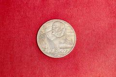 Moeda comemorativa de URSS um rublo na memória do 60th aniversário da revolução de outubro Fotos de Stock Royalty Free