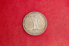 Moeda comemorativa de URSS um rublo na memória do 60th aniversário da revolução de outubro Imagem de Stock Royalty Free