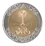 Moeda de Arábia Saudita Imagens de Stock Royalty Free