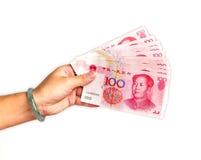 Moeda de China Fotografia de Stock Royalty Free