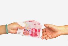 Moeda de China Fotografia de Stock
