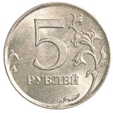 Moeda de cinco rublos de russo Foto de Stock Royalty Free
