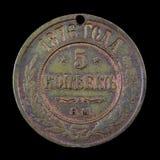 Moeda de cobre velha do kopek 1876 do império de russo 5 Fotografia de Stock