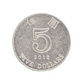 Moeda de Hong Kong de cinco dólares Imagem de Stock