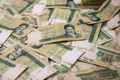Moeda de Irã Fotos de Stock Royalty Free