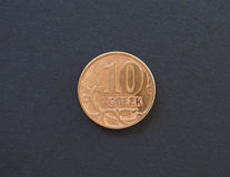 Moeda de 10 kopecks dos rublos de russo Fotografia de Stock Royalty Free