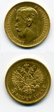 Moeda de ouro Imagens de Stock