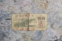 Moeda de papel da moeda velha Fotos de Stock Royalty Free