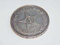 Moeda de prata velha um rublo da URSS em 1921 Fotos de Stock