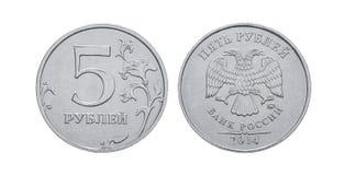 Moeda de 5 rublos de russo - dois lados Imagens de Stock