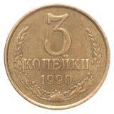 Moeda de um centavo do russo Imagem de Stock
