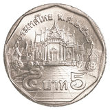 moeda do baht 5 tailandês Foto de Stock Royalty Free