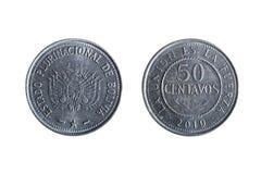 Moeda do boliviano de cinqüênta centavos Imagem de Stock Royalty Free