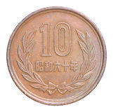 Moeda do iene japonês Fotos de Stock Royalty Free