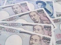 Moeda do iene japonês, dinheiro de Japão Fotografia de Stock