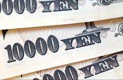 Moeda do iene japonês, vista parcial das cédulas Foto de Stock