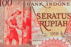 Moeda do Indonesian de Vinatge foto de stock royalty free