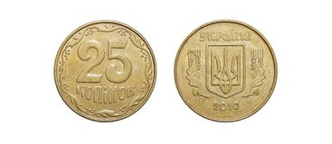 Moeda do kop de Ucrânia 25 Em um fundo branco Fotografia de Stock Royalty Free