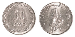 Moeda do kyat de 50 birmanês (myanmar) Foto de Stock