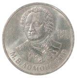 Moeda do rublo de russo Foto de Stock Royalty Free