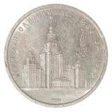 Moeda do rublo de russo Fotografia de Stock Royalty Free
