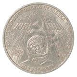 Moeda do rublo de russo Imagem de Stock