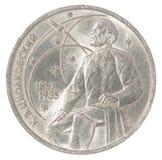 Moeda do rublo de russo Imagens de Stock Royalty Free