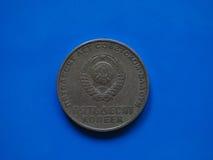 Moeda do rublo de russo do vintage sobre o azul Fotos de Stock
