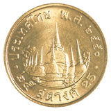 moeda do satang do baht 25 tailandês Imagens de Stock