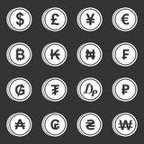A moeda dos ícones diferentes dos países ajustou o vetor cinzento ilustração stock