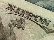 Moeda dos ienes japoneses Imagem de Stock
