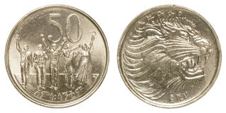 moeda etíope do santim 50 Imagem de Stock Royalty Free